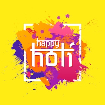 Happy holi spring festival of colors greeting  background with colorful powder paint clouds. blue, yellow, pink and violet.  illustration.