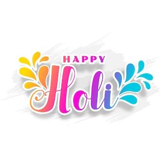 Счастливый холи традиционный индийский фестиваль желает фон