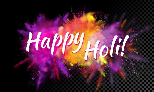 Happy holi открытка с порошком взрыва краски на черном фоне