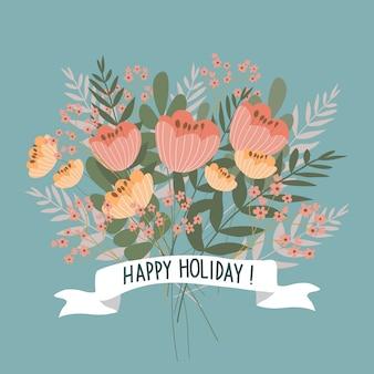 幸せな休日。かわいいロマンチックな花束とリボンのテキスト。