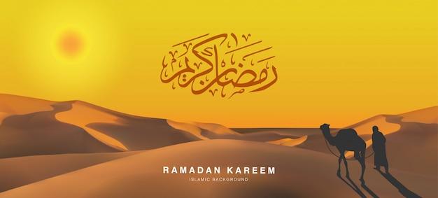 해피 홀리데이 이드 무바라크 라마단 카림 서예는 아랍어로 작성되었습니다. 오렌지 톤의 사막에서 그의 낙타와 여행자 실루엣의 그림