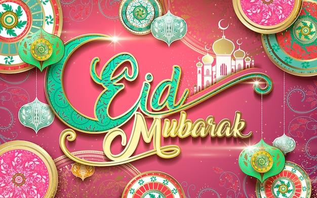 ゴージャスな花柄とモスクの要素を持つイスラム世界の幸せな休日