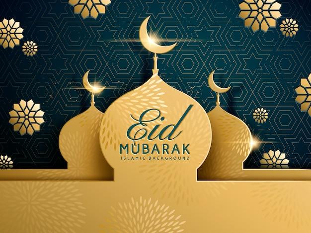 黄金のモスクと花の背景を持つ幸せな休日の言葉