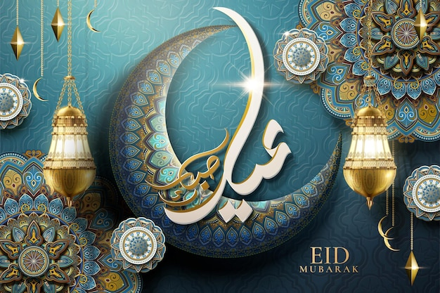 用阿拉伯文书法写开斋节快乐,用蓝色的新月和鲜花