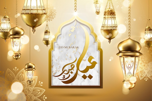 Happy holiday written in arabic calligraphy eid mubarak with golden hanging lanterns and marble stone arch