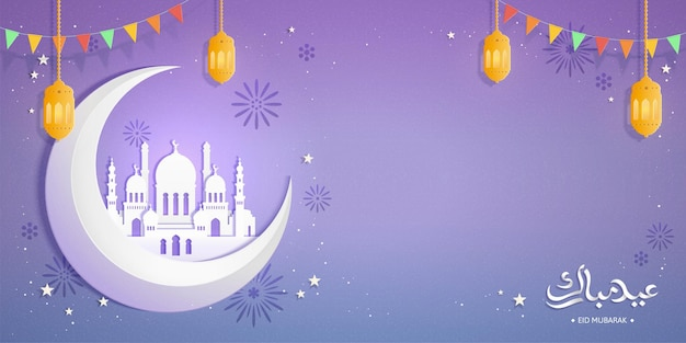 Happy holiday written in arabic calligraphy eid mubarak with white mosque upon the moon