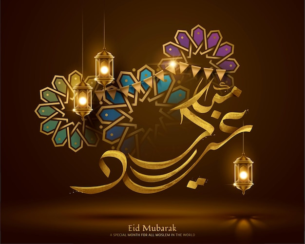 Happy holiday written in arabic calligraphy, golden color eid mubarak greeting card with flowers and fanoos