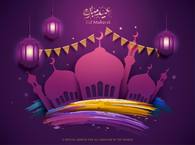 Happy holiday written in arabic calligraphy, purple eid mubarak greeting card with mosque and colorful brush stroke