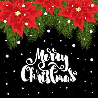 ハッピーホリデーグリーティングカード。クリスマスの背景。クリスマスと新年のレタリング。布、紙、はがき、招待状に印刷します。
