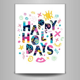 Счастливых праздников надписи открытка красочные