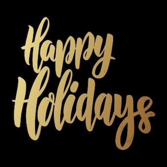 즐거운 휴일 보내세요. 어두운 배경에 레터링 문구입니다. 포스터, 카드, 배너, 기호 디자인 요소입니다.
