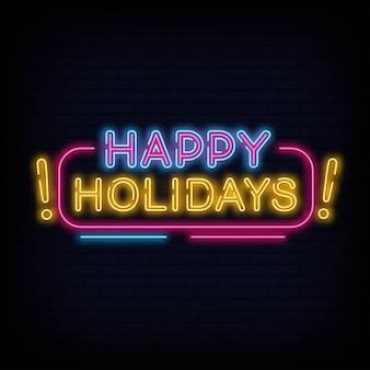 Happy holidays неоновый текст вектор