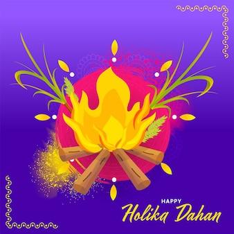Happy holika dahan celebration concept with bonfire