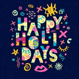 Счастливых праздников надписи
