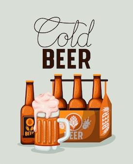 バスケットのボトルとハッピーアワービールラベル