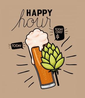 Счастливый час этикетка пива со стеклом и листьями
