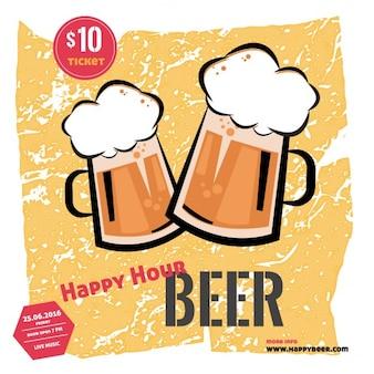 ビールのハッピーアワー