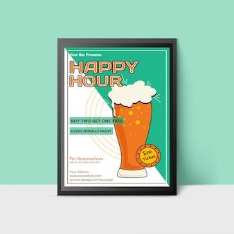 Шаблон happy hour с пивным стеклом для веб-сайта, плакат, флаер, приглашение на вечеринку в зеленых тонах. винтажный стиль.