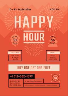 Шаблон плаката happy hour