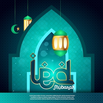 Счастливая айда мубарак арабская шаблон окна мечеть
