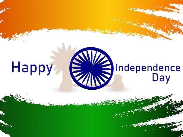 Happy independence day celebration card