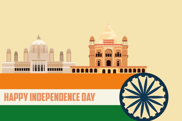 Happy independence day design