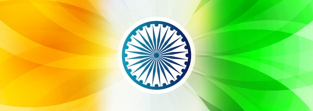Happy independence day flag banner