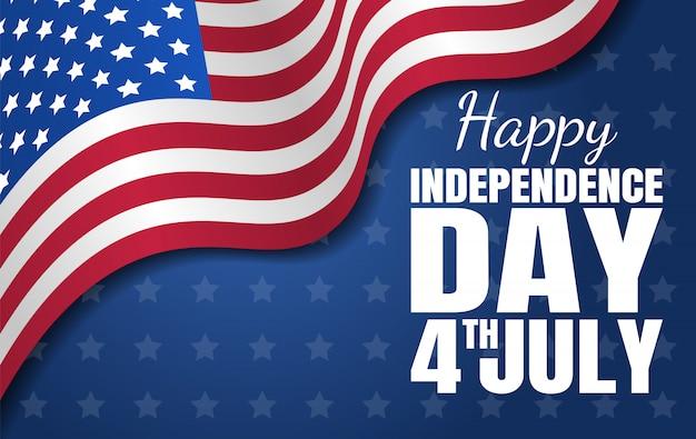 幸せな独立記念日。 7月4日。祝日。イラストデザイン
