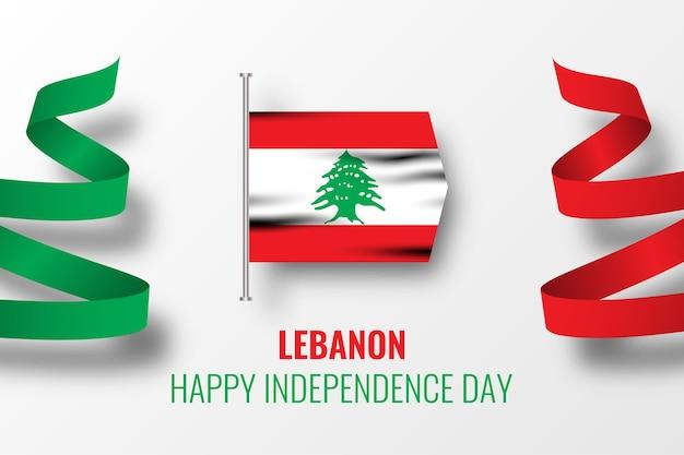 ハッピー独立記念日レバノンイラストテンプレート