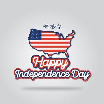 アメリカのポスターの幸せな独立記念日