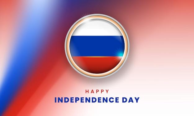 С днем независимости россии баннер с кругом российского 3d флага
