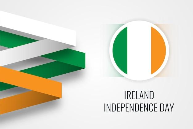 С днем независимости ирландия