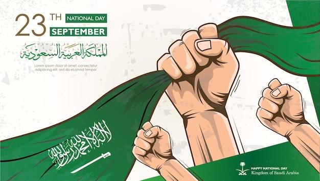 9월 23일 국기와 함께 손을 잡고 행복한 독립 기념일 사우디 아라비아 인사