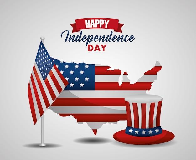 幸せな独立記念日