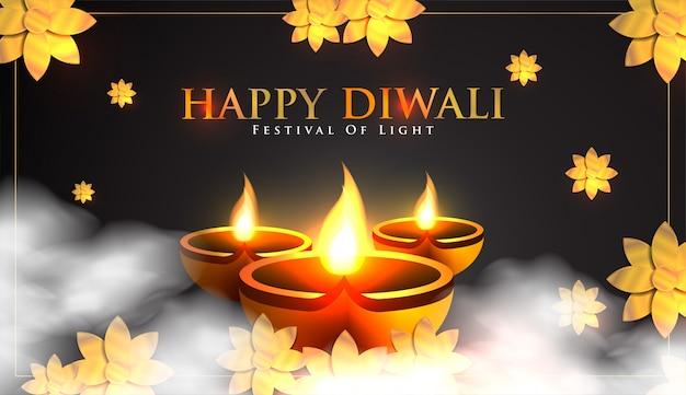 Happy indian diwali celebration background