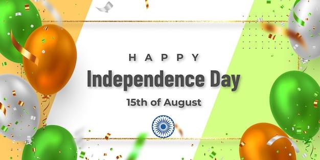 해피 인도 독립 기념일 배너입니다.