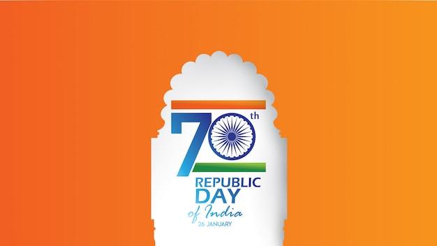 Happy indian republic day