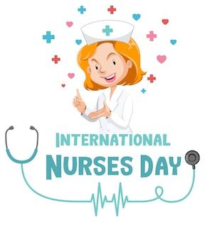 Шрифт happy international nurses day с мультипликационным персонажем медсестры