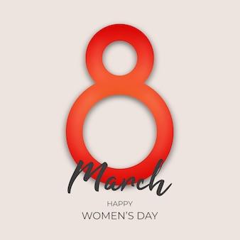 행복한 국제 여성의 날 인사말 카드