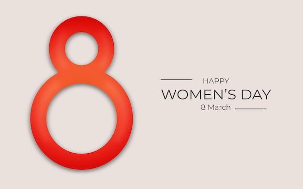 Поздравительные открытки с международным женским днем