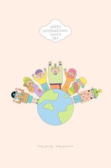 幸せな国際青少年デーの背景