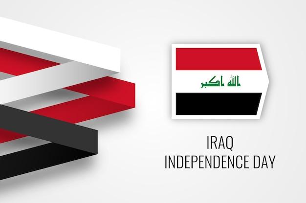 幸せなイラク独立記念日のデザイン