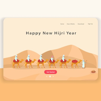 Happy islamic hijri year landing page illustration web design