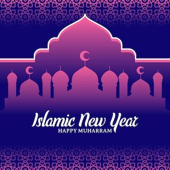 幸せなイスラムの新年の背景、イスラム暦の新年、aam hijri mubarak