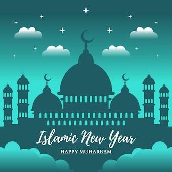 Happy islamic new year card, hijri islamic new year, aam hijri mubarak