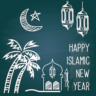 Happy islamic new year celebration concept