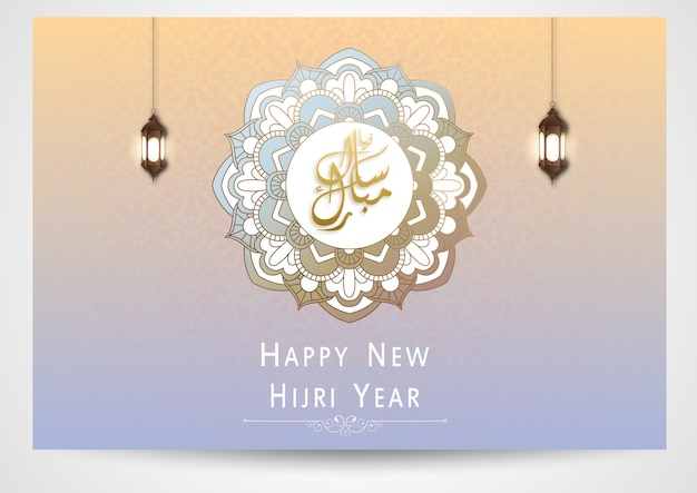 Happy islamic new year design background