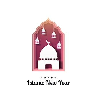 幸せなイスラム新年デザインイラスト
