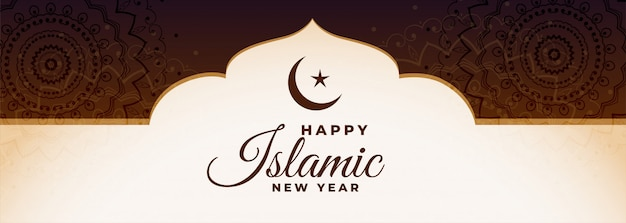 Happy islamic new year festival banner