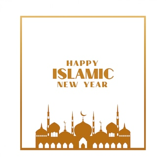 Happy islamic new year festival greeting background